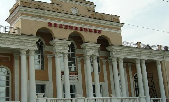 ЖД Вокзал ЖД вокзал Владикавказ